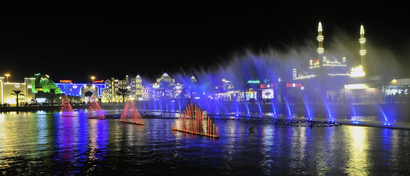 Dubai Musical Fountain